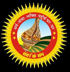 hamare-sant-logo