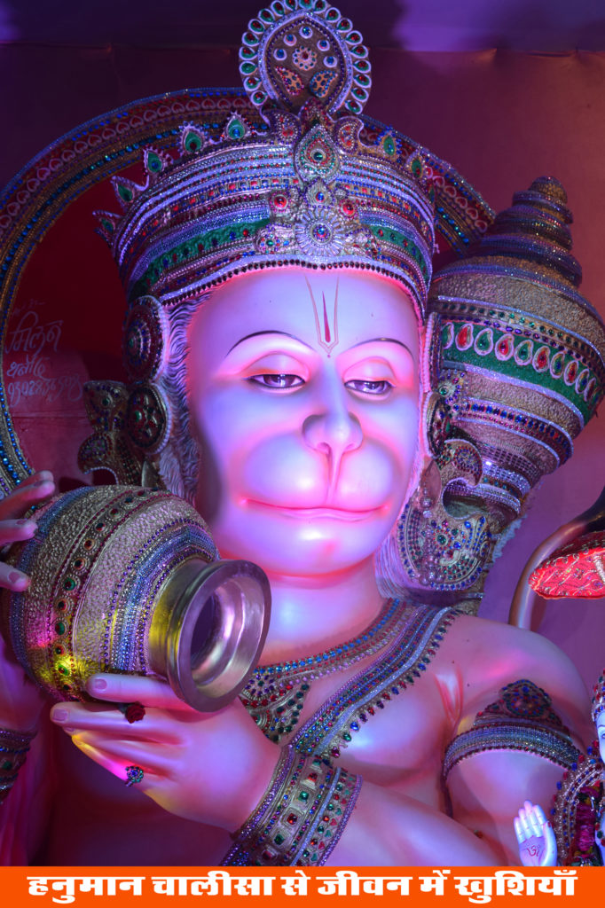 hanuman chalisa, hanuman chalisa written, sankat mochan hanuman chalisa, hanuman chalisa path, hanuman chalisa path lyrics, hanuman ji hd wallpaper, hanuman hd wallpaper 1920x1080, hanuman images full hd, hanuman ji wallpaper full size hd, hanuman photo, panchmukhi hanuma, god hanuman images, lord hanuman images, hanuman photo gallery, hanuman ji murti, sri hanuman photos, hanuman picture, lord hanuman pictures, hanuman photos high quality, hamaresant, hamare sant